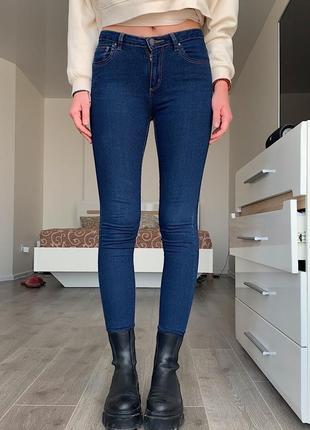 Идеальные джинсы с высокой талией от atmosphere #розвантажуюсь
