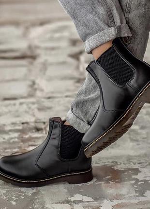 Зимние ботинки натуральная кожа мартинсы