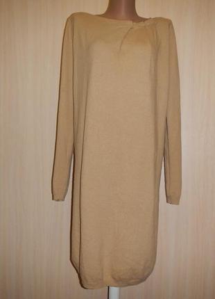 Платье-кокон zara p.48(m)