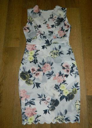 Летнее платье серое с цветочным принтом