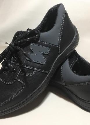 Обувь летняя кроссовки. мужская 40,41,42,43,44,45