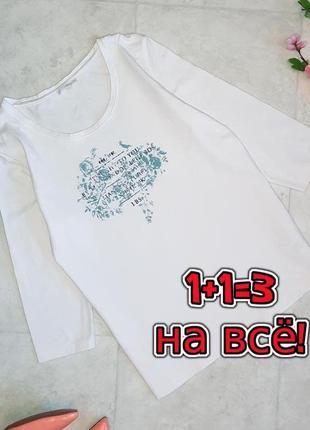 1+1=3 стильный белый гольфик свитер с рисунком из замши charles voegele, размер 48 - 50