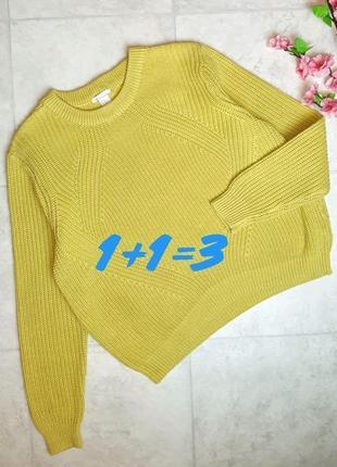 1+1=3 модный салатовый плотный свободный вязанный свитер оверсайз h&m, размер 48 - 50
