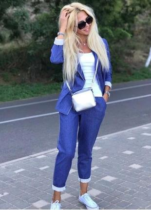 Класичний костюм джинс