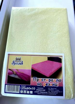 Махровая простынь на резинке в детскую кроватку (120*60)