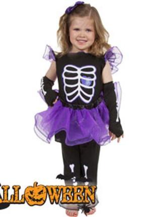 Скелет девочка 9-10 лет костюм