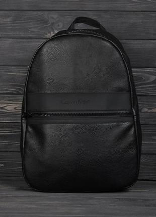 💥топ качество⭐️ новый шикарный рюкзак pu кожа tommy/ городской / портфель / сумка