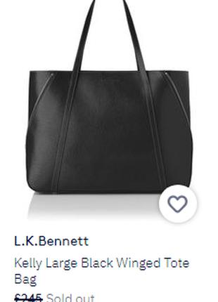 Шикарная кожаная сумка держит форму в идеале длинные ручки на плечо тоут шоппер легкая