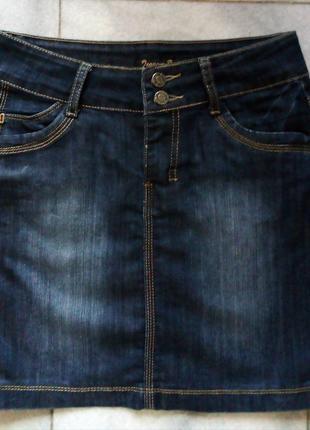 Коттоновая юбка с высокой талией