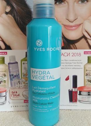 Молочко для снятия макияжа для нормальной и сухой кожи ив роше yves rocher