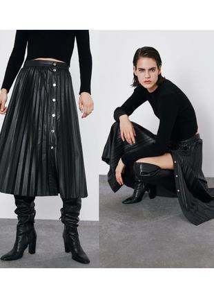 Новая кожаная юбка миди zara