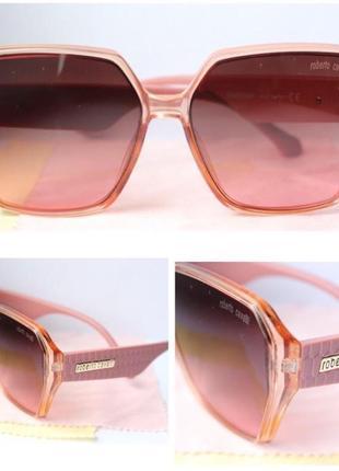 Новые красивые очки