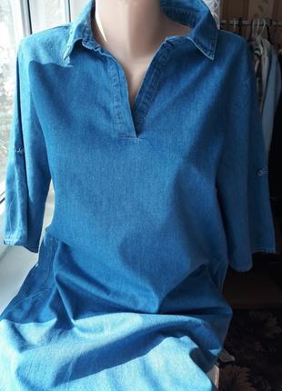 Туника платье рубашка brave soul.