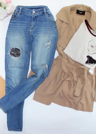 Приятные джинсы бойфренды