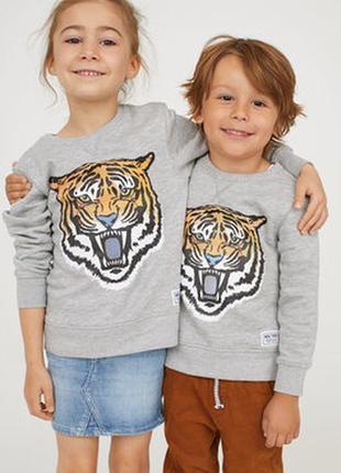Свитшот утеплённый с тигром h&m
