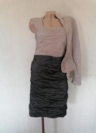 Красивый элегантный костюм с платьем