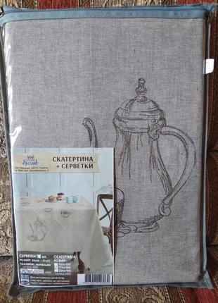Шикарная ленная скатерть и салфетки лён в комплекте.