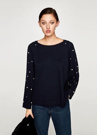 Zara knit свитер с жемчугом