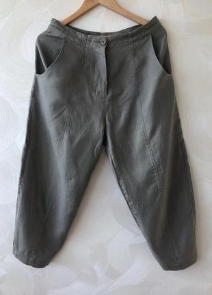 Летние штаны rundholz black label annette gortz rick owens