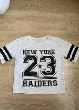 Новая футболка стильная спортивная в сеточку