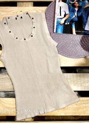 Беж жилетка свитер
