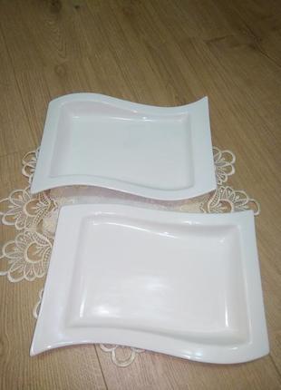 Красива тарілка для закусок /тарелка veroni