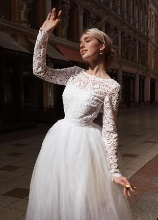 Свадебное, торжественное платье