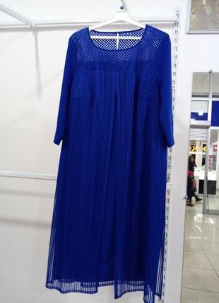 Платье на все случаи от украинского производителя petrosoroka