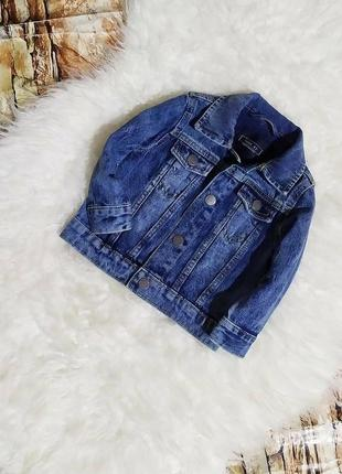 Джинсовка , джинсовая куртка для мальчика