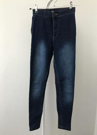 #розвантажуюсь джинсы на высокой посадке s стрейч