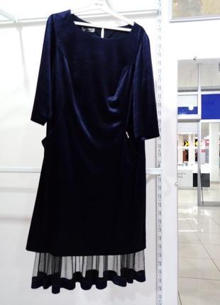Супер платье от украинского производителя petrosoroka