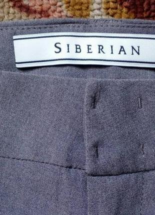 Siberian стильные брюки высокая посадка,made in brasil.