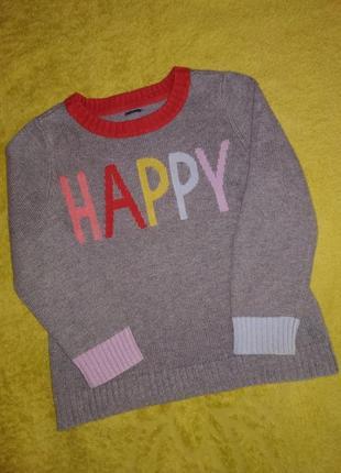 Кофта, свитер 4 года