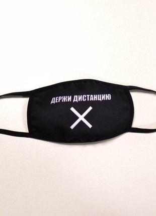 Шикарные защитные тканевые унисекс маски black