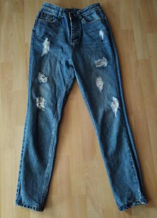 Модные джинсы relucky