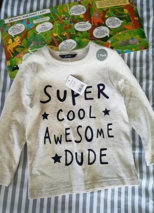 Кофта,лонгслив,свитер