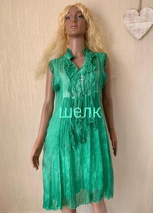 Италия шелковое платье шелк натуральный