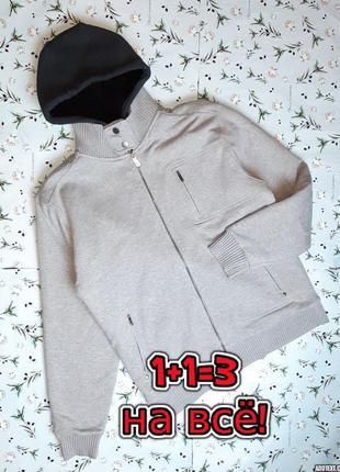 🌿1+1=3 фирменная утепленная серая мужская кофта куртка angelo litrico, размер 50 - 52