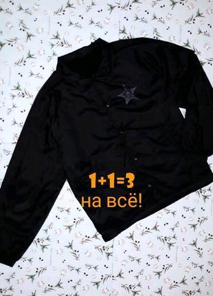 🌿1+1=3 стильная черная мужская куртка ветровка демисезон, размер 50 - 52, дорогой бренд