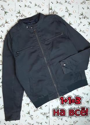 🎁1+1=3 мужская коттоновая куртка демисезон под байкерскую river island, размер 48 - 50