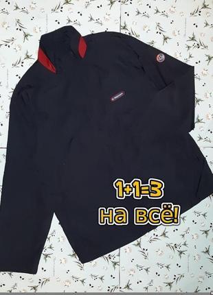 🎁1+1=3 фирменная мужская синяя куртка демисезон ветровка stagecoach, размер 48 - 50