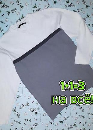 🎁1+1=3 фирменный базовый мужской свите icono, размер 50 - 52