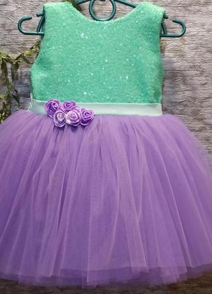 Изумительный наряд для маленькой принцессы