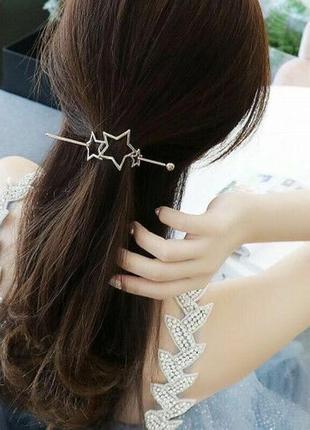 Красивая заколка спица для волос, со звездами