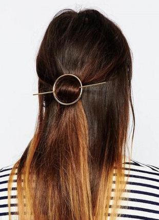 Круглая заколка шпилька для волос
