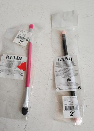 Аппликатор кисть для макияжа 2 шт.французского бренда  kiabi европа оригинал