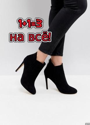 🎁1+1=3 черные замшевые ботильоны полусапожки демисезон на каблуке asos, размер 38