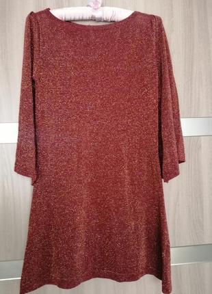 Платье нить люрекс