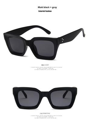 Очки окуляри солнцезащитные солнце трендовые матовая оправа черные новые