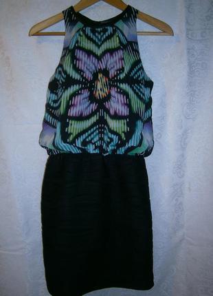 Вечерние платье от kira plastinina